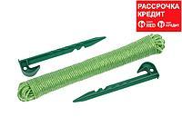 Набор GRINDA садовый, 3 предмета: веревка садовая разметочная, два колышка (8-422363-H3)