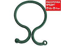 Крепление GRINDA для подвязки растений, тип - пластиковое кольцо с перехлестным креплением на защелке, 25шт (8-422377-H25_z01)