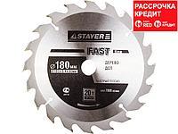 STAYER Fast Line 180 x 30мм 20Т, диск пильный по дереву, быстрый рез (3680-180-30-20)