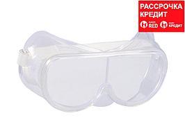 """Очки STAYER """"STANDARD"""" защитные с прямой вентиляцией (1101)"""
