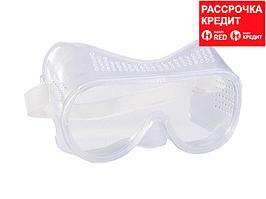 """Очки STAYER """"PROFI"""" защитные с прямой вентиляцией (1102)"""