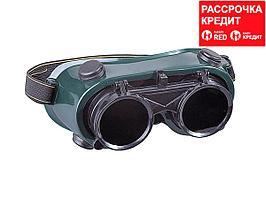 STAYER MASTER затемнеие 5 очки газосварщика с откидным светофильтром (1103)