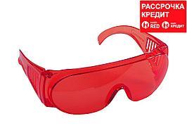 """Очки STAYER """"STANDARD"""" защитные с боковой вентиляцией, красные (11045)"""