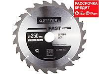 STAYER Fast Line 250 x 32мм 24Т, диск пильный по дереву, быстрый рез (3680-250-32-24)