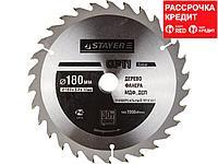 STAYER Opti Line 180 x 30мм 30Т, диск пильный по дереву, оптимальный рез (3681-180-30-30)