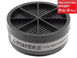 STAYER A1 фильтр для HF-6000, один фильтр в упаковке (11176)
