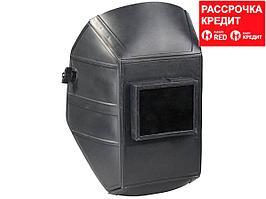 НН-С-701 У1 модель 04-04 затемнение 10 маска сварщика со стеклянным светофильтром (110802)