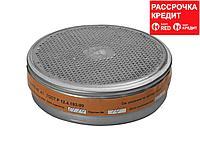 ЗУБР А1 фильтры для РПГ-67, два фильтра в упаковке (11141_z01)