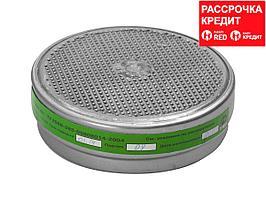 ЗУБР К1 фильтры для РПГ-67, два фильтра в упаковке (11142_z01)