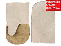 Рукавицы хлопчатобумажные с брезентовым наладонником, XL (11421)