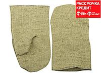 Рукавицы брезентовые, XL (11422)