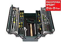 KRAFTOOL GRAND-131 универсальный набор инструмента 131 предм. (27978-H131)