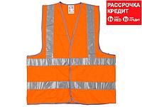 """Жилет сигнальный STAYER """"MASTER"""", оранжевый, размер XL (50-52) (11621-50)"""