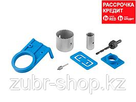 ЗУБР 7 предметов, 54мм, набор с пластиковыми шаблонами для врезания замков (2954-54-H7)