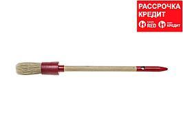 """Кисть круглая STAYER """"MASTER"""", светлая натуральная щетина, пластмассовый корпус, деревянная ручка, №2 x 20мм (0141-20)"""