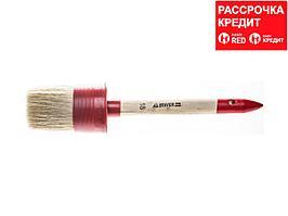 "Кисть круглая STAYER ""MASTER"", светлая натурал. щетина, пластм. корпус, деревян. ручка, №18 x60мм (0141-60)"