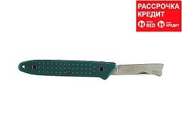 Нож садовода складной для прививки деревьев, RACO 4204-53/121B, лезвие из нержавеющей стали, 175мм (4204-53/121B)