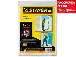 """Пленка STAYER """"STANDARD"""" защитная укрывочная, HDPE, 7 мкм, 4 х 5 м (1225-07-05)"""