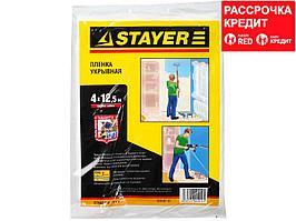 """Пленка STAYER """"STANDARD"""" защитная укрывочная, HDPE, 7 мкм, 4 х 12,5 м (1225-07-12)"""
