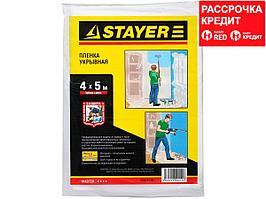 """Пленка STAYER """"MASTER"""" защитная укрывочная, HDPE, 12 мкм, 4 х 5 м (1225-15-05)"""