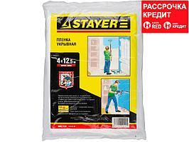 """Пленка STAYER """"MASTER"""" защитная укрывочная, HDPE, 12 мкм, 4 х 12,5 м (1225-15-12)"""
