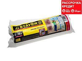 """Пленка STAYER """"MASTER"""" защитная укрывочная, HDPE, в рулоне, 12 мкм, 2 х 50 м (1225-15-50)"""