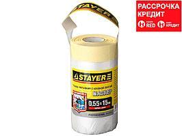 Пленка укрывная для ремонта с клейкой лентой STAYER PROFI МАСКЕР, HDPE, 10 мкм, 0,55 х 15 м, 12255-055-15