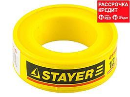 "Фумлента STAYER ""MASTER"", плотность 0,16 г/см3, 0,075ммх12ммх10м (12360-12-016)"