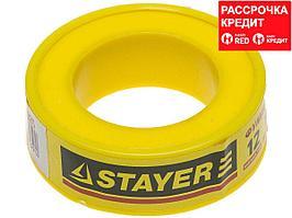 "Фумлента STAYER ""MASTER"", плотность 0,25 г/см3, 0,075ммх12ммх10м (12360-12-025)"