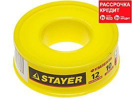 "Фумлента STAYER ""MASTER"", плотность 0,40 г/см3, 0,075ммх12ммх10м (12360-12-040)"