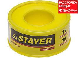"Фумлента STAYER ""MASTER"", плотность 0,40 г/см3, 0,075ммх19ммх10м (12360-19-040)"