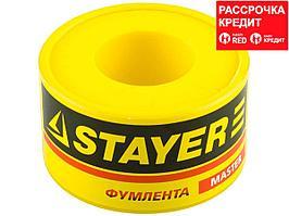 "Фумлента STAYER ""MASTER"", плотность 0,40 г/см3, 0,075ммх25ммх10м (12360-25-040)"