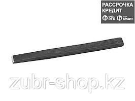 STAYER Steel Force зубило слесарное по металлу, 20х250 мм (2105-25)