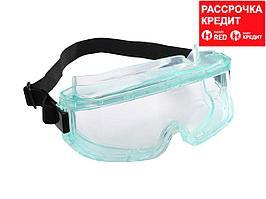 STAYER GRAND антизапотевающие очки защитные с непрямой вентиляцией, закрытого типа. (2-110291)