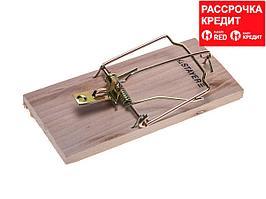 """Мышеловка STAYER """"STANDARD"""", деревянное основание, средняя (40501-M)"""