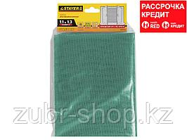 """Сетка STAYER """"STANDARD"""" противомоскитная для окон, в индивидуальной упак, стекловолокно+ПВХ, зеленая, 1,1х1,3м (12517-11-13)"""