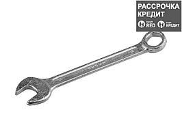 Комбинированный гаечный ключ 14 мм, СИБИН (2707-14)