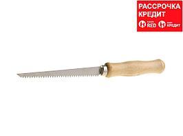 STAYER MASTER 160 мм мини-ножовка для гипсокартона с деревянной рукояткой (1517)