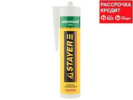 Герметик  силиконовый STAYER 41217-0_z01, MASTER, нейтральный силиконовый, белый, 260 мл