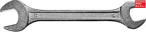 Рожковый гаечный ключ 19 x 22 мм, СИБИН (27014-19-22)