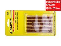 Жгуты STAYER для ремонта бескамерных шин, 5шт (43271)
