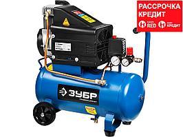 Компрессор воздушный безмасляный, 230 л/мин, 24 л, 2500 Вт, ЗУБР (ЗКП-230-24-2.5)
