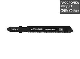 """Полотна STAYER """"PROFI"""", T118A, для эл/лобзика, HSS, по металлу (1,5-2мм), T-хвост., шаг 1,4мм, 50мм, 2шт (15993-1.4_z01)"""