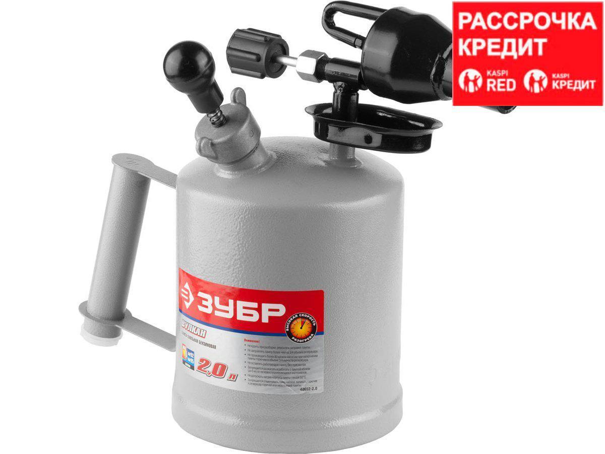 Паяльная лампа бензиновая ЗУБР 40652-2.0, ЭКСПЕРТ ВУЛКАН ВК-20, стальная, 2,0 л