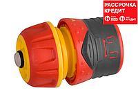 """GRINDA PREMIUM 1/2"""", с автостопом, соединитель быстросъёмный для шланга, из ударопрочного пластика с TPR, с запирающим механизмом (8-426431)"""