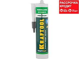 Клей монтажный KRAFTOOL KraftNails Premium KN-604, для молдингов, панелей и керамики, без растворителей, 310мл (41349_z01)