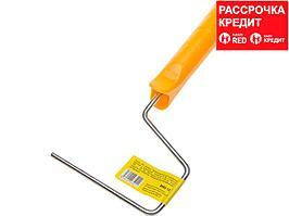 """Ручка STAYER """"MASTER"""" для валиков, бюгель 6мм, 120мм (0563-12)"""