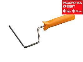"""Ручка STAYER """"MASTER"""" для валиков, бюгель 6мм, 180мм (0563-18)"""