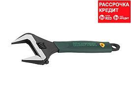 Ключ разводной SlimWide, 250 / 50 мм, KRAFTOOL (27258-25)
