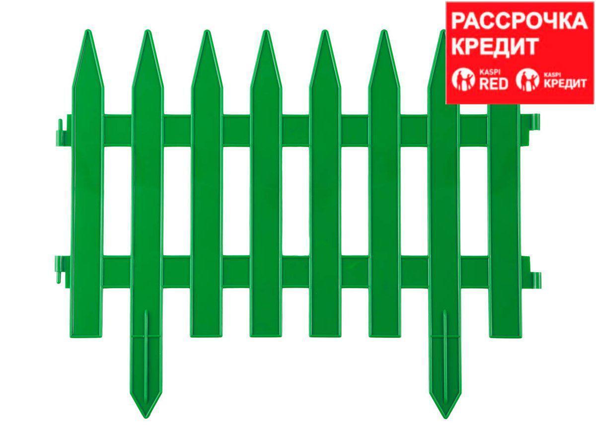 """Забор декоративный GRINDA """"КЛАССИКА"""", 28x300см, зеленый (422201-G)"""